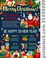 christmas, new, year 35400999