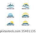 Mountain Logo Business Template Vector 35401135
