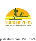 retro sup kayak 35402126