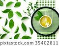 頂部 看 茉莉花茶 35402811
