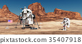 Lunar module and astronaut 35407918