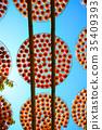 食物 水果 柿餅 35409393