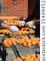 fruit, fruits, persimmon 35409452