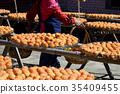 食物 水果 柿餅 35409455
