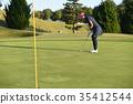 高爾夫球手 女性 女 35412544