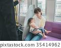 父母和小孩 親子 人 35414962