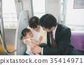 tramcar 촬영 협조 : 게이오 전철 주식회사 35414971