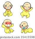 嬰兒 寶寶 寶貝 35415598