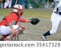 baseball, baseballs, ball 35417329