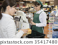 在超市購物的主婦 35417480