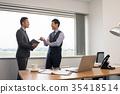 นักธุรกิจ 35418514