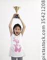 champion girl 35421208
