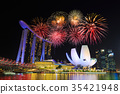 firework with city, singapore 35421948