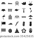 Holidays in Asia icons set, simple style 35425635
