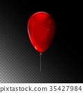 氣球 汽球 紅色 35427984