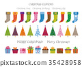 圣诞节 耶诞 圣诞 35428958