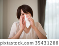 吹鼻子的中間女人花粉熱冷 35431288