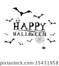 Halloween Layout Design Cover, Card Background 35431958