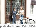 自行車 腳踏車 人 35433056