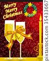 聖誕時節 聖誕節 耶誕 35433667
