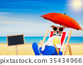 beach, dog, summer 35434966