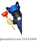 plumber dog with plunger 35434994