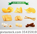 Crispy Snacks Transparent Set 35435919