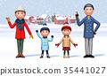家庭冬裝親子1 35441027