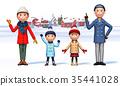 家庭冬裝親子2 35441028