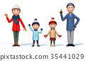 家庭冬裝親子3 35441029