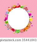甜點 甜品 向量 35441043