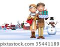 가족 수석 겨울 의류 쇼핑 2 35441189