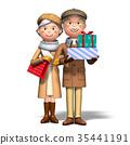 가족 수석 겨울 옷 쇼핑 3 35441191