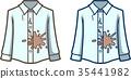 더러운 셔츠 35441982