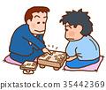 Shogi 35442369