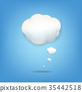 Cloud Icon 35442518