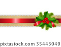 Retro Divider Ribbon With Holly Berry 35443049