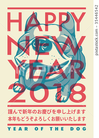 new years card year of the dog french bulldog 35446542