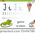 how to write letter I worksheet for kids 35446786