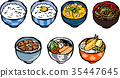 bowl, meal, rice 35447645
