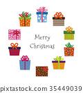 多彩圣诞礼物的插图 35449039