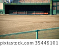 ballpark, baseball stadium, youth baseball 35449101