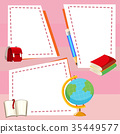 Border template with different stationeries 35449577