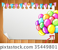 Border template with colorful balloons 35449801