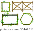 Green and brown bamboo frames 35449811