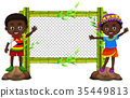 Bamboo frame with two kids 35449813