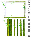frame, sticks, bamboo 35449814