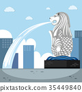 Landmark background with merlion fountain 35449840
