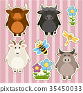 Sticker set with farm animals 35450033