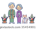 Japanese married senior couple and pet's New Year Kadomatsu 35454901